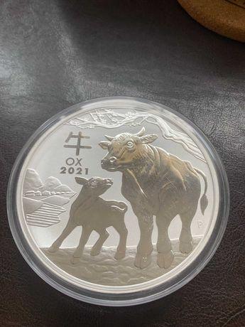 Moneta srebrna z serii LUNAR III ROK WOŁU
