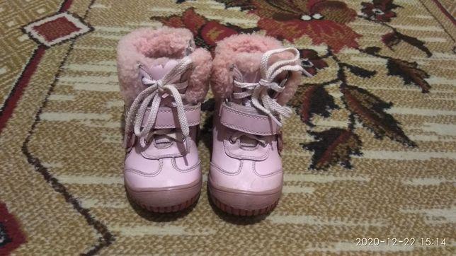 Зимние кожаные ботинки для девочки размер 22 по стельке 14