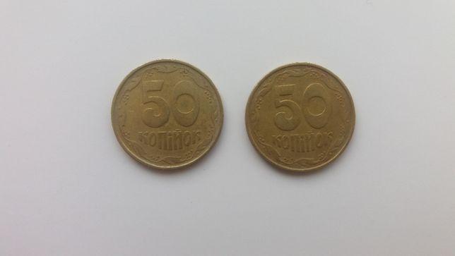 50 копеек 1992 года (2 монеты)
