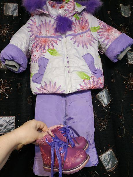 Зимний костюм мес с 10 до 2 лет