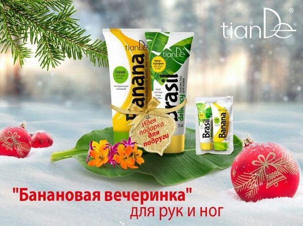 Тианде Киев