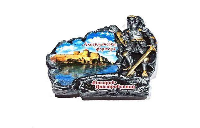 Magnes na lodówkę Ukraina - Twierdza Akermańska