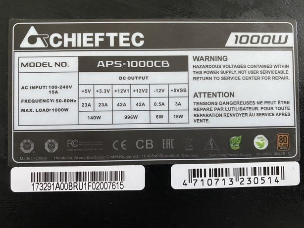 Блок Питания CHIEFTEC A 135 1000 W