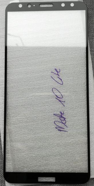 Huawei Mate 10 lite Szkło hartowane 3D lub 5D nowe czarna ramka