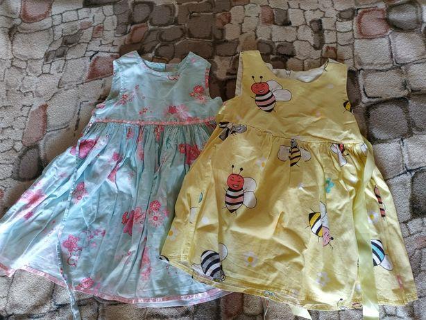 Платья для принцесы