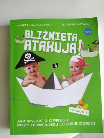 Bliźnięta atakują ! Kuligowska i Nowak