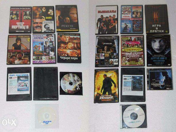 Фильмы DVD Диски (Сборники, Сериалы, Фильмы, Мультфильмы)