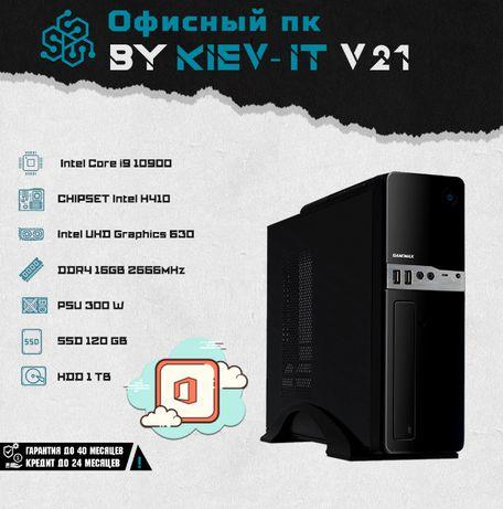 Офісний ПК - i9 10900 | H410 | Intel HD| DDR4 16GB | SSD 120GB | V21