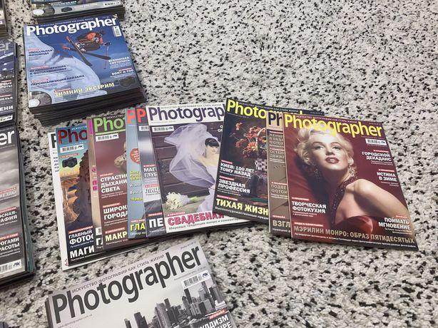 Журнали Photographer Фото фотографія 2005 - 2013