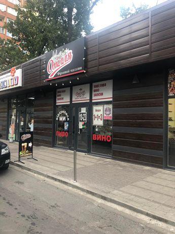 Аренда торговая площадь магазин метро Житомирская
