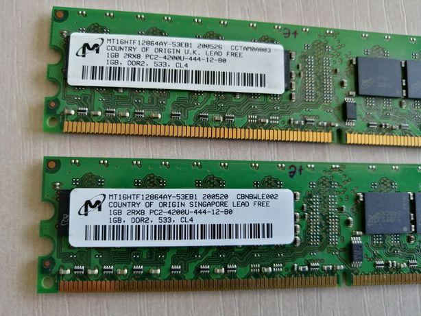 Продается DDR2 1GB в раб. сост. Проверил. 55