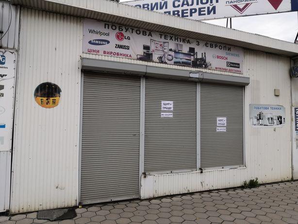 Оренда магазину МАФУ на ринку ,,Галицьке перехрестя''