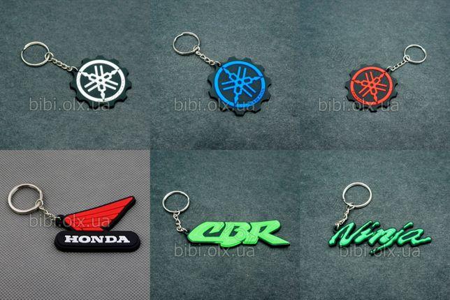 Брелок для ключей силиконовый логотип Yamaha,Kawasaki,Honda,Cbr,Ninja