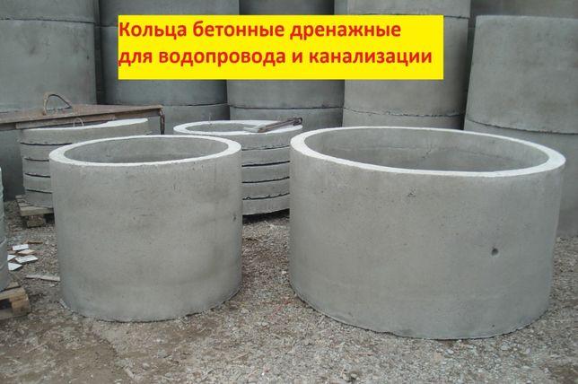 Кольца бетонные, дренажные, крышки, перемычки, блок ФБС, бетон, септик
