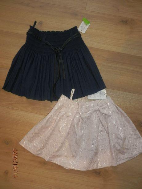 Ubranie dla dziewczynki rozm.122
