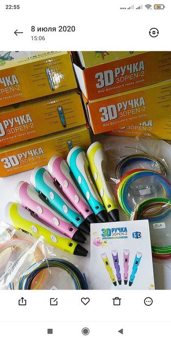 Ручка 3d пластик 15 метров Харьков - изображение 1