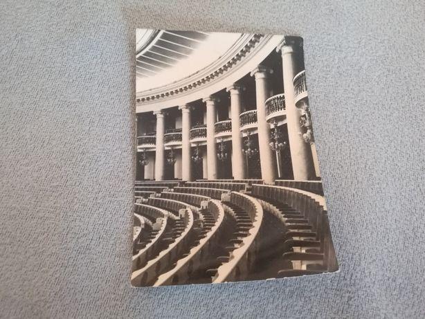 Warszawa Pałac Kultury i Nauki Fragment Sali Kongresowej