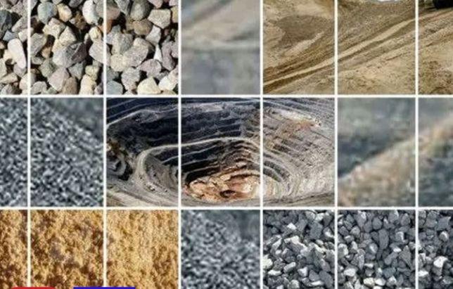 Песок щебень гранотсев камень бут.