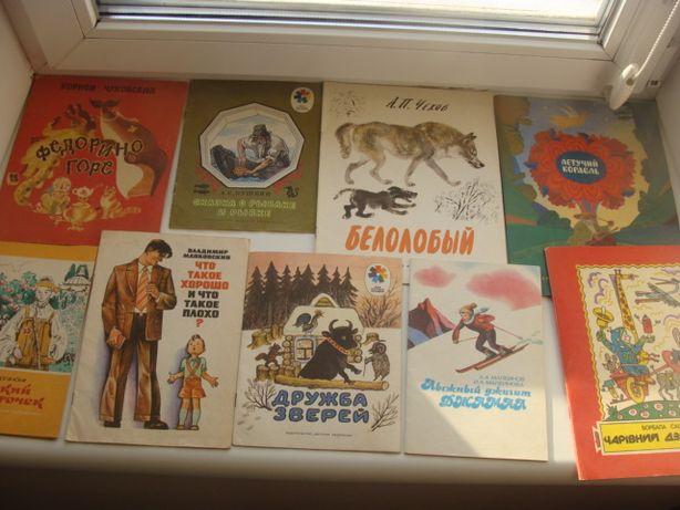 Детские книжечки сказки
