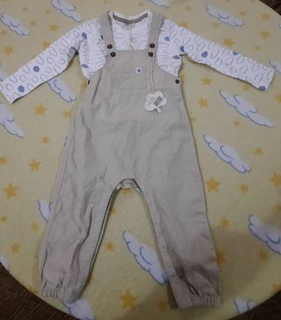 Одяг для хлопчика lupilu