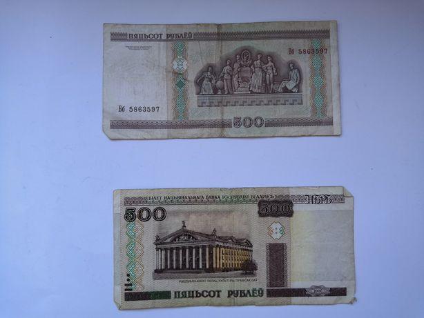 Белорусские рубли 2000 год