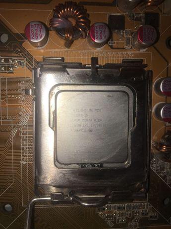 Процессор Intel® Celeron® 420