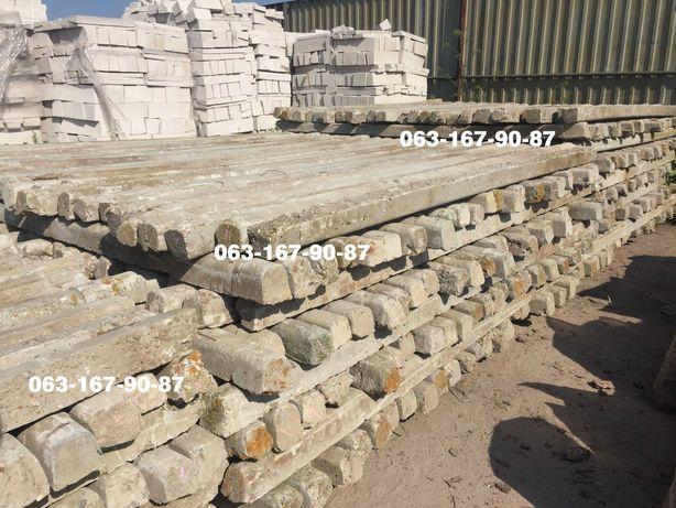 Столбики виноградные столбики столбы бетонные б/у 2,4м, 2,2 м, Наличие