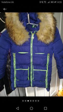 Куртка зимняя тм Кузя