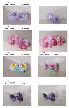 Заколки и украшения для волос (Handmade)