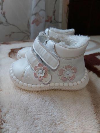 Зимові черевички
