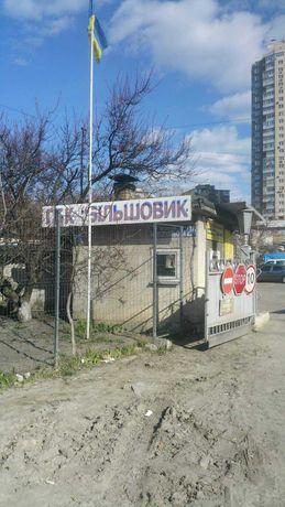 Сдам гараж кооператив Большевик Волошина Полевая