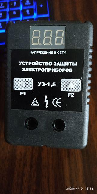 Устройство защиты электроприборов