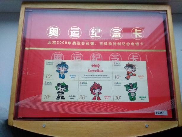 альбом с марками с китайской олимпиады 2008
