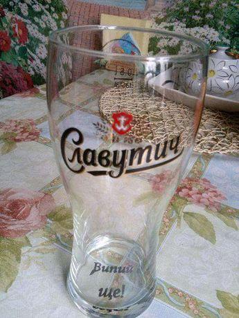 """Большой новый стакан""""Славутич"""" на дне надпись """"Випий ще!"""""""