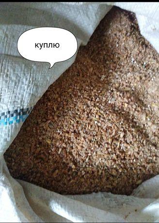 Потрібно зерно ячменю