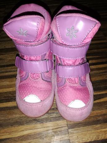 Butki zimowe roz. 28