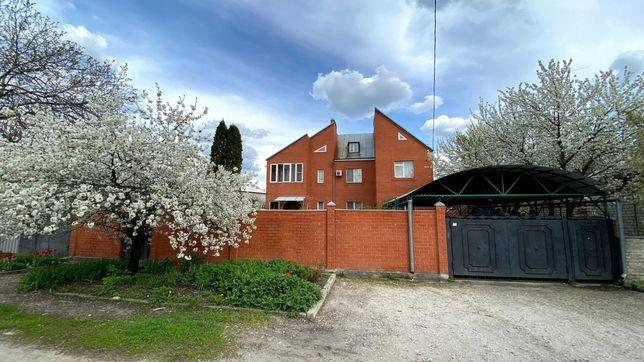 Продам шикарный дом на Рогани