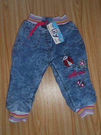 штанішки.джинси