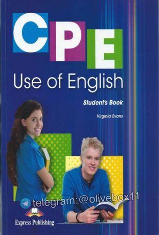 CPE Use of English. Учебник с ответами