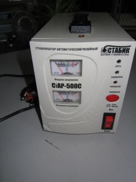 Стабилизатор релейный СТАБИК STAR-500-C не рабочий