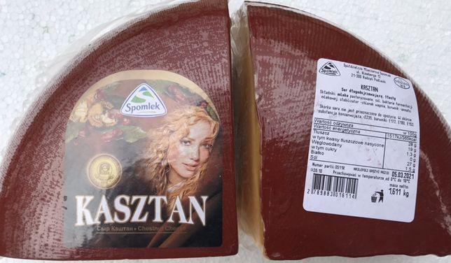 Сир витртманий Каштан