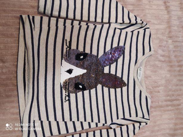 Bluza H&M rozm. 122/128