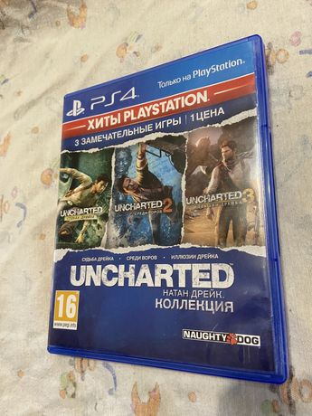 Uncharted коллекция PS4