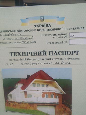 Продам приватизовану земельну ділянку 12сотих під забудову На новобуд