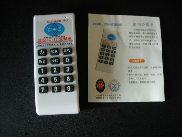Копир Дубликатор 125-500 kГц RFID карт, домофонных ключей, NFC + бол