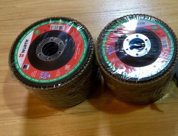 Lote de 20 discos de rebarbar Wurth diâmetro 115