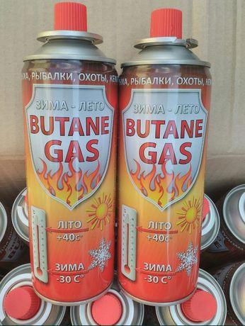 Газ Бутан Газовый баллончик цанговый Газовый балончик 220 грамм