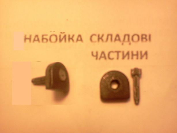 Набойки металеві для жіночого взуття