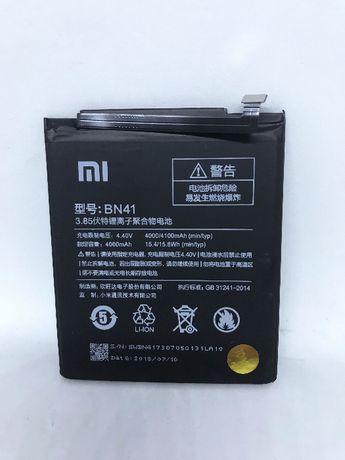 Bateria original Xiaomi para Xiaomi Redmi Note 4 - BN41 - Nova