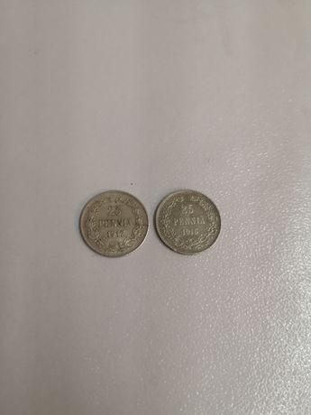 2 x 25 pennia Finlandia 1917 i 1916 r. Srebro